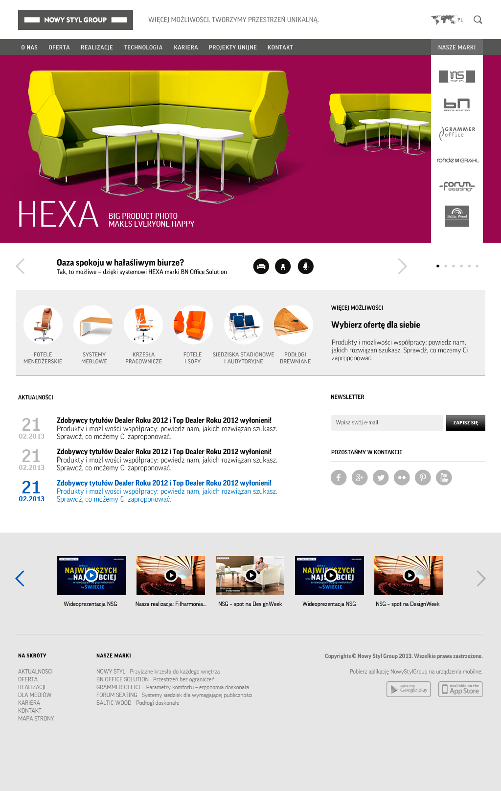 NSG responsive website, 2012